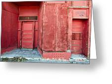 Two Red Doors Greeting Card by James Steele