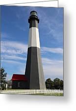 Tybee Island Lighthouse On Beautiful Day Greeting Card