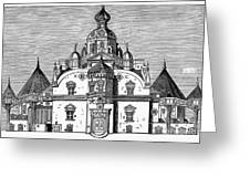 Tycho Brahes Observatory Greeting Card