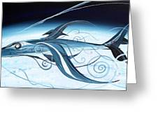 U2 Spyfish - Spy Plane As Abstract Fish - Greeting Card
