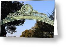 Uc Berkeley . Sproul Plaza . Sather Gate . 7d10031 Greeting Card