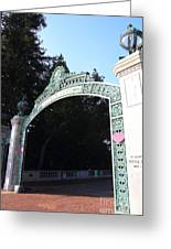 Uc Berkeley . Sproul Plaza . Sather Gate . 7d10035 Greeting Card