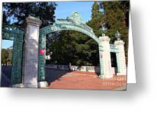 Uc Berkeley . Sproul Plaza . Sather Gate . 7d10039 Greeting Card