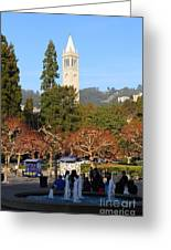Uc Berkeley . Sproul Plaza . Sather Gate . 7d9998 Greeting Card