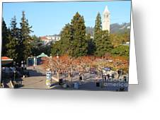 Uc Berkeley . Sproul Plaza . Sather Gate And Sather Tower Campanile . 7d10000 Greeting Card