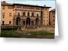 Uffizi Gallery Greeting Card