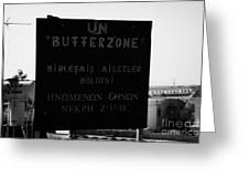 Un Buffer Zone In Pyla In The Green Line Dividing North And South Cyprus Greeting Card