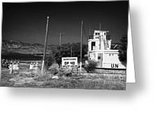 Un Observation Post Manned By Argentinian Troops Argcon Op 40 In The Buffer Zone Cyprus Greeting Card