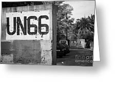 Un Sector 2 City Troop And Post Un66 In The Restricted Area Of The Un Buffer Zone Nicosia Cyprus Greeting Card