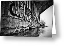 Underneath The Bridge Greeting Card