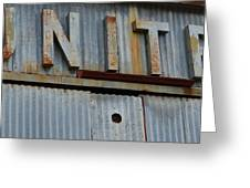 Unite Weathered Sign Greeting Card