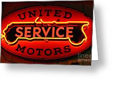 United Motors Service Neon Sign Greeting Card