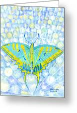 Unity Butterfly Greeting Card
