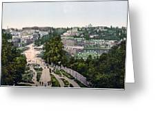 University Of Kiev - Ukraine - Ca 1900 Greeting Card
