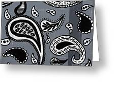 Untitled Paisley 3 Of 3 Greeting Card