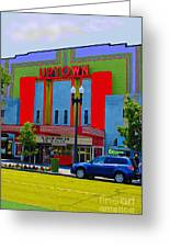Uptown Theatre Greeting Card