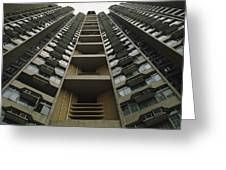 Upward View Of A Public Housing Greeting Card by Justin Guariglia