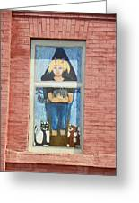 Urban Window 2 Greeting Card