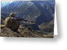 U.s. Army Sniper Provides Security Greeting Card