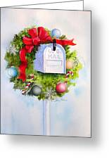 Us Mail Greeting Card