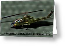 Usmc Ah-1 Cobra Greeting Card