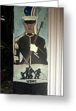 Usmc Mural  Greeting Card