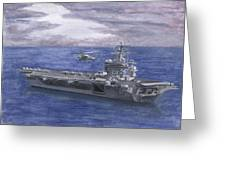 Uss Eisenhower Greeting Card