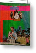 Utopia Package Greeting Card