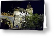 Vajdahunyad Castle - Budapest Greeting Card