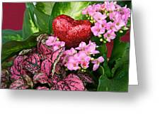 Valentine Heart And Flowers Greeting Card