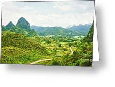 Valley Panorama Greeting Card