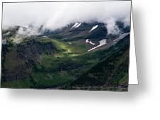 Valley Sun Spot Greeting Card