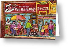 Van Horne Bagel Next To Yangste Restaurant Montreal Streetscene Greeting Card