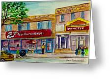 Van Horne Bagel With Yangzte Restaurant Greeting Card