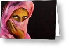 Veiled Beauty Greeting Card