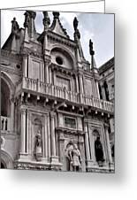 Venetian Architecture Iv Greeting Card by Ellen Heaverlo