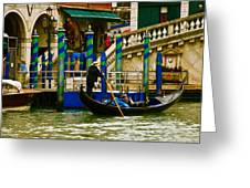Venetian Colors Greeting Card