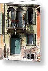 Venetian Doorway Greeting Card