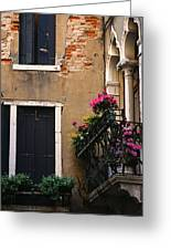 Venezia Balcony Greeting Card