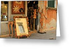 Venice Antique Shop Greeting Card