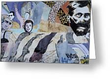 Venice Beach Wall Art 6 Greeting Card