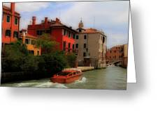 Venice Canals 7 Greeting Card