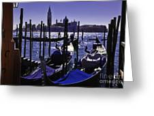 Venice Dream Greeting Card