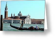 Venice From A Gandola Greeting Card