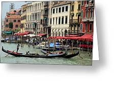 Venice Grand Canal 2 Greeting Card