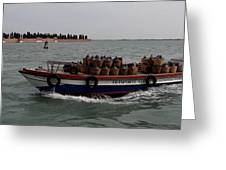 Venice Wine Boat Greeting Card