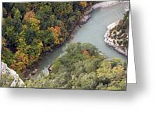 Verdon River Greeting Card