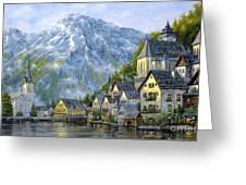 Verona Lake Greeting Card