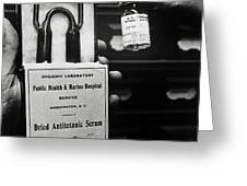 Vials Of Tetanus Antitoxin Greeting Card