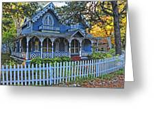 Victorian Home Marthas Vineyard Greeting Card